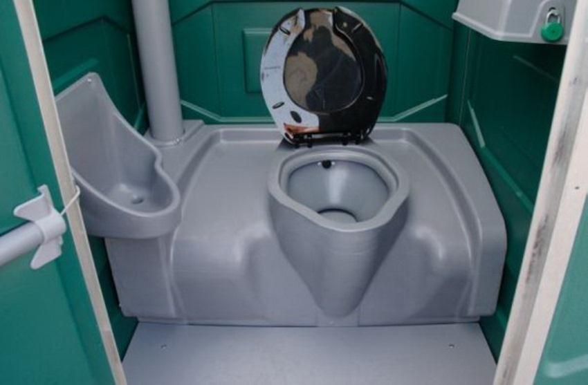 pronájem mobilního wc